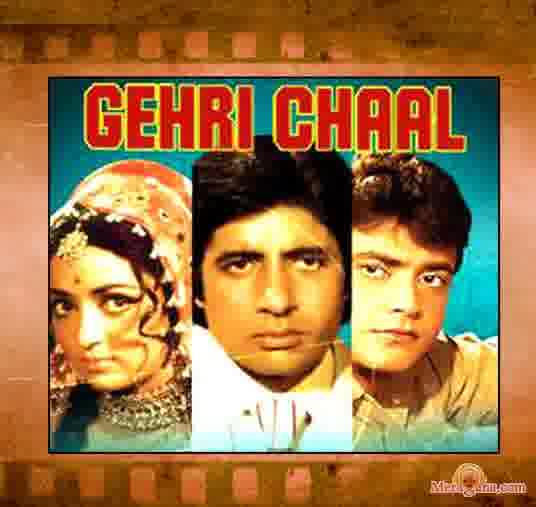 Poster of Gehri Chaal (1973)