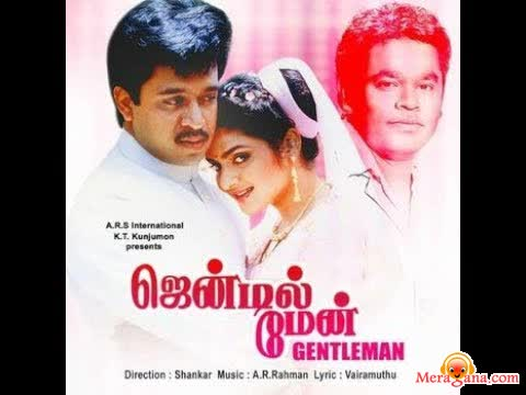 Poster of Gentleman (1993) - (Tamil)