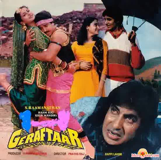 Poster of Geraftaar (1985) - (Hindi Film)