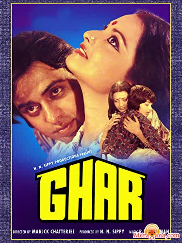 Poster of Ghar (1978) - (Hindi Film)