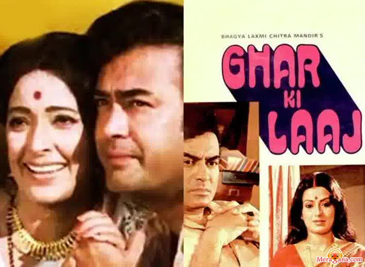 Poster of Ghar Ki Laaj (1979) - (Hindi Film)