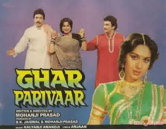 Poster of Ghar Parivaar (1991)
