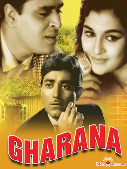 Poster of Gharana+(1961)+-+(Hindi+Film)