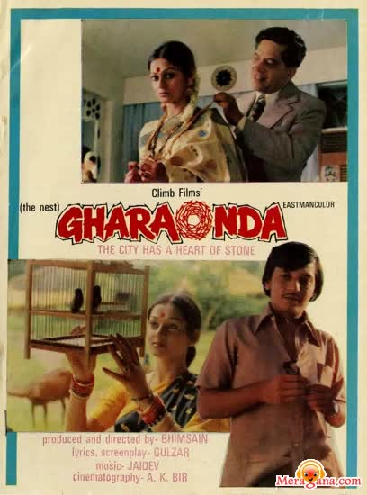 Poster of Gharaonda+(1977)+-+(Hindi+Film)