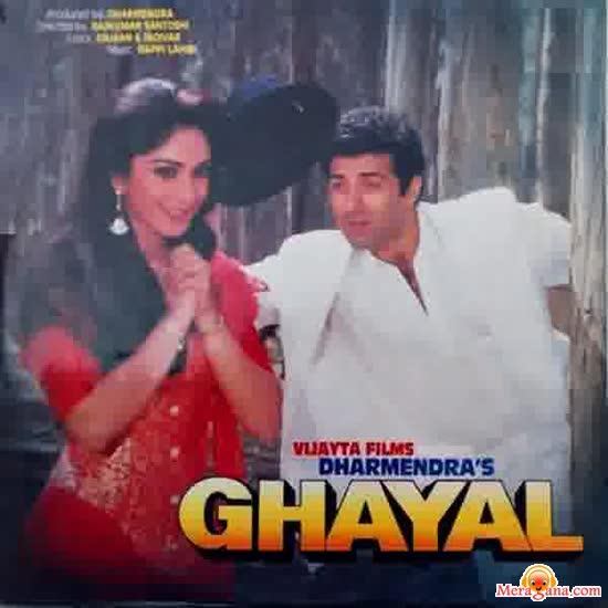 Poster of Ghayal (1990)
