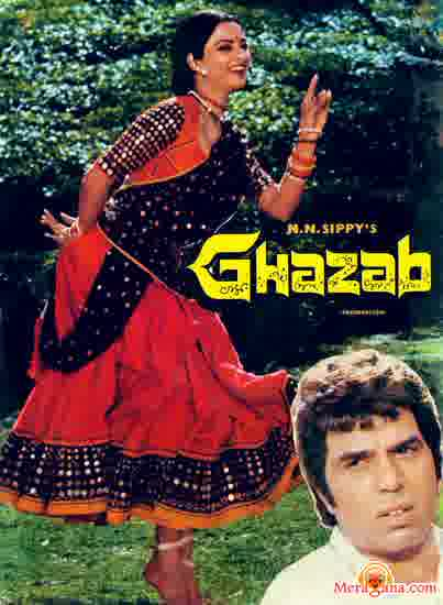 Poster of Ghazab (1982)