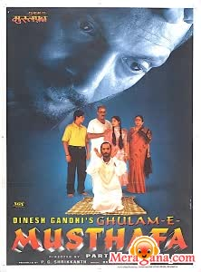 Poster of Ghulam E Musthafa (1997) - (Hindi Film)
