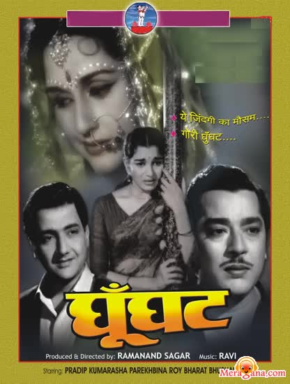 Poster of Ghunghat (1960) - (Hindi Film)