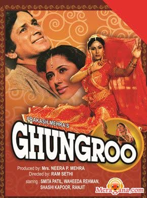 Poster of Ghungroo+(1983)+-+(Hindi+Film)