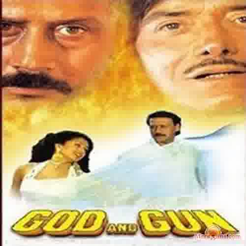 Poster of God And Gun (1995) - (Hindi Film)