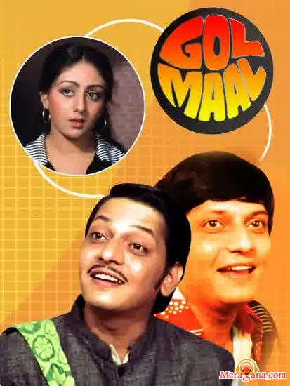 Poster of Golmaal (1979) - (Hindi Film)