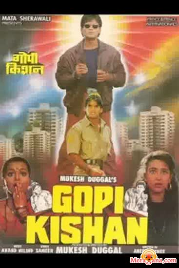 Poster of Gopi Kishan (1994) - (Hindi Film)