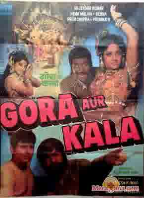 Poster of Gora+Aur+Kala+(1972)+-+(Hindi+Film)