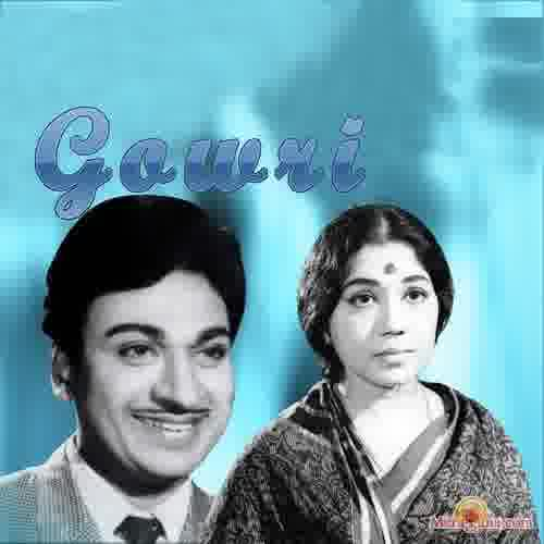 Poster of Gowri (1963)