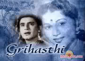 Poster of Grahasti (1948) - (Hindi Film)