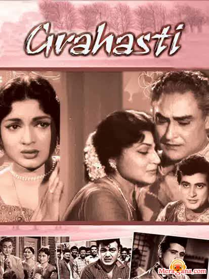 Poster of Grahasti (1963) - (Hindi Film)