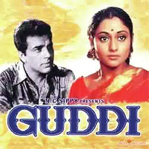 Poster of Guddi+(1971)+-+(Hindi+Film)