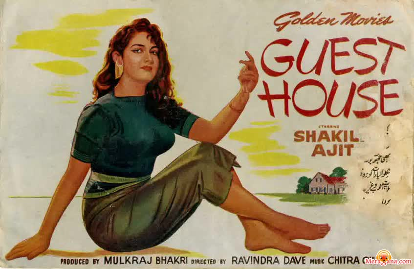 Poster of Guest House (1959) - (Hindi Film)