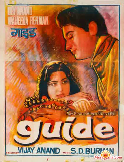 Poster of Guide (1965) - (Hindi Film)