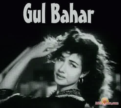 Poster of Gul Bahar (1954)