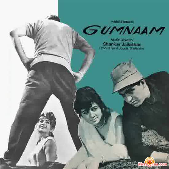 Poster of Gumnaam (1965) - (Hindi Film)