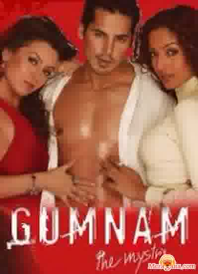 Poster of Gumnaam (The Mystery) (2008)