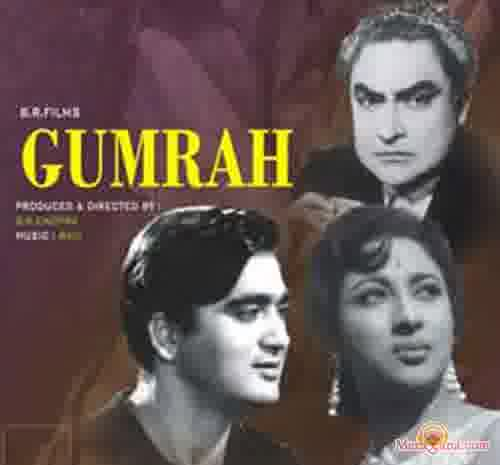 Poster of Gumrah (1963) - (Hindi Film)
