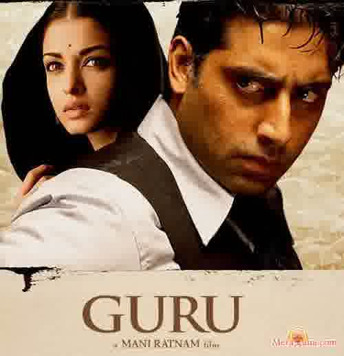 Poster of Guru (2007) - (Hindi Film)