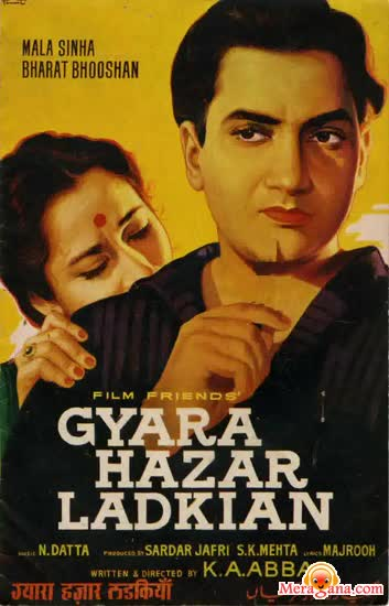 Poster of Gyarah Hazaar Ladkiyan (1962) - (Hindi Film)