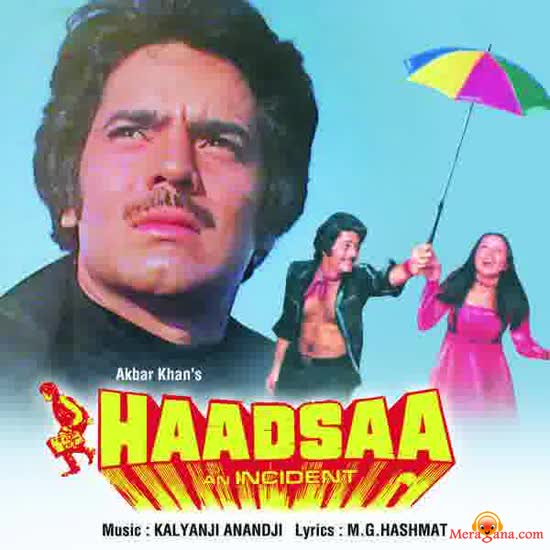 Poster of Haadsaa (1983) - (Hindi Film)