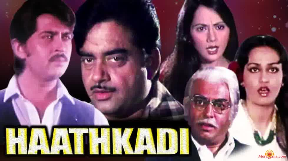 Poster of Haathkadi (1982) - (Hindi Film)