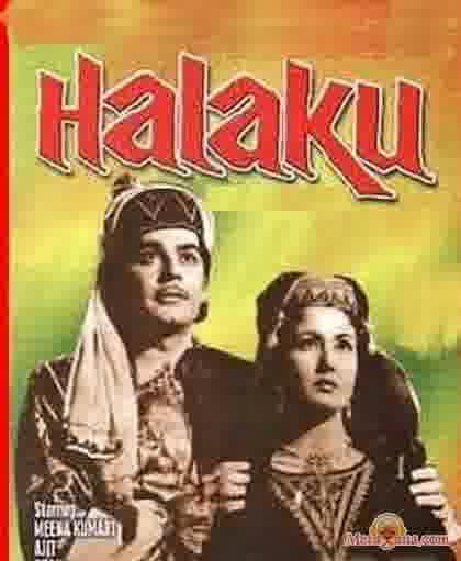 Poster of Halaku (1956) - (Hindi Film)