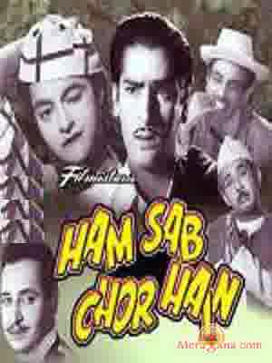 Poster of Ham Sab Chor Hain (1956) - (Hindi Film)