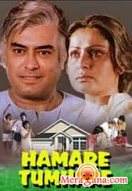 Poster of Hamaare Tumhare (1979) - (Hindi Film)