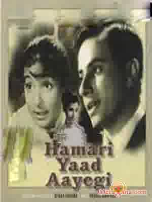 Poster of Hamari Yaad Aayegi (1961) - (Hindi Film)