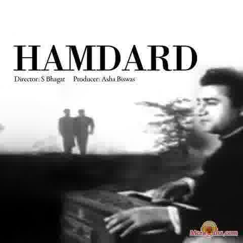 Poster of Hamdard+(1953)+-+(Hindi+Film)