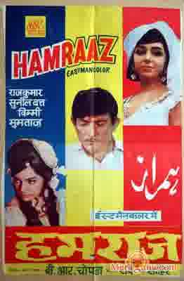 Poster of Hamraaz (1967)