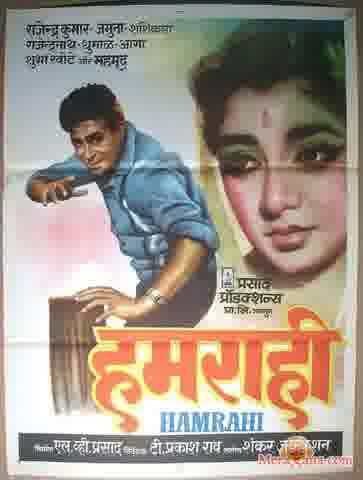 Poster of Hamrahi (1963) - (Hindi Film)