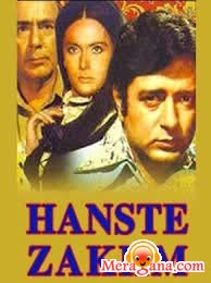 Poster of Hanste Zakhm (1973) - (Hindi Film)