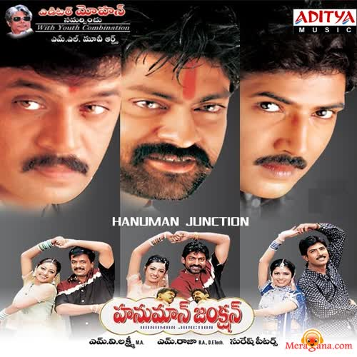 Poster of Hanuman Junction (2001) - (Telugu)