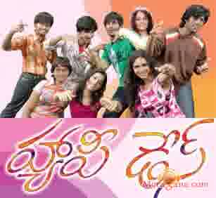 Poster of Happy Days (2007) - (Telugu)