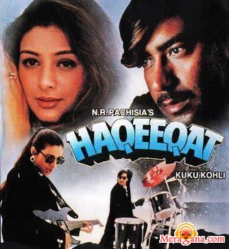 Poster of Haqeeqat (1995) - (Hindi Film)