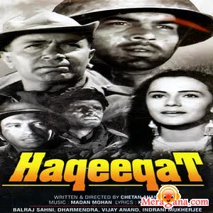 Poster of Haqeeqat (1964)