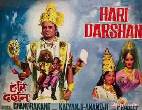 Poster of Hari Darshan (1972) - (Hindi Film)