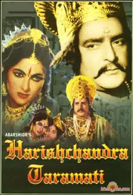 Poster of Harishchandra Taramati (1963) - (Hindi Film)