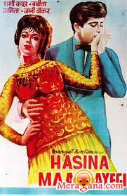 Poster of Haseena+Maan+Jayegi+(1968)+-+(Hindi+Film)