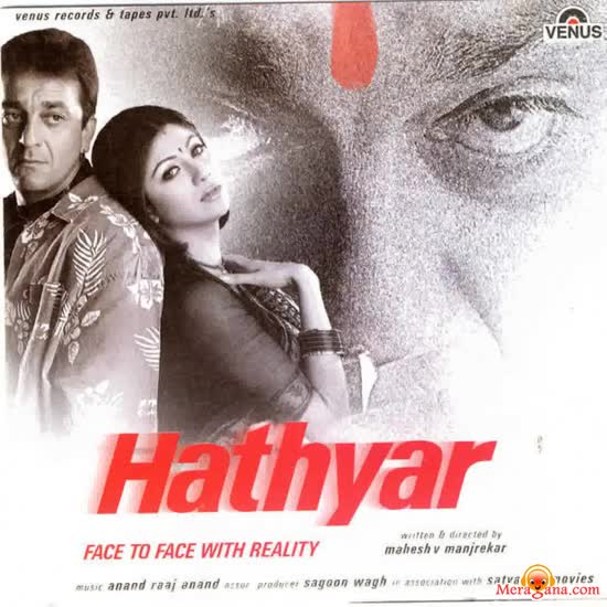 Poster of Hathyar (Face To Face With Reality) (2002) - (Hindi Film)