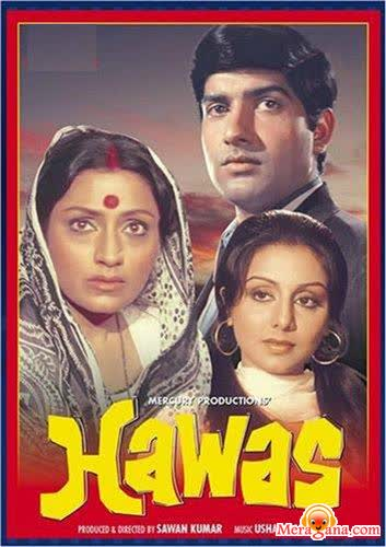 Poster of Hawas (1974) - (Hindi Film)