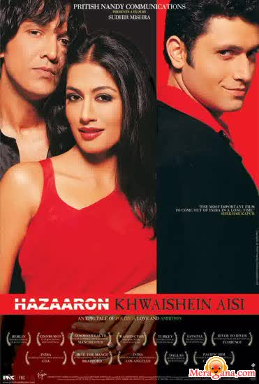 Poster of Hazaaron Khwaishein Aisi (2005) - (Hindi Film)