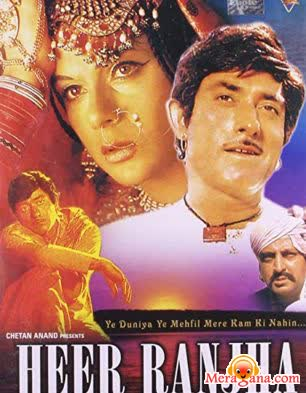 Poster of Heer Raanjha (1970) - (Hindi Film)